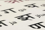 Indo-Americans Welcome Hindi  in Texas School District