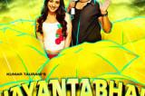 Jayantabhai Ki Luv Story – Official Film Trailer