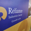 Reliance, Dassault planning facility to produce warplane wings: report
