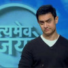 Satyamev Jayate – 2 Vote Promo: Do you love your country?