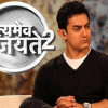 Satyamev Jayate 2 – To be a point of discussion yet again?