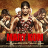 Mary Kom – Official Trailer