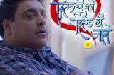 Ram Kapoor | Dil Ki Baatein Dil Hi Janne | Sony