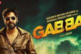 Gabbar Is Back – Official Trailer HD   Starring Akshay Kumar & Shruti Haasan   1st May, 2015