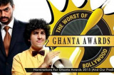 Bollywood Should Retire | The Ghanta Awards | Mumbai