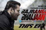 Bajrangi Bhaijaan | Official Teaser | Salman Khan, Kareena Kapoor Khan, Nawazuddin Siddiqui