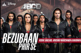 Bezubaan Phir Se | Disney's ABCD 2 | Varun Dhawan & Shraddha Kapoor