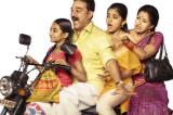 Papanasam Movie Review