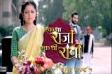 Ek Tha Raja Ek Thi Rani: Will Ranaji agree to marry Gayatri?
