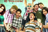 Meeruthiya Gangsters – Official Trailer