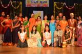 Houston Kannada Vrinda  Celebrates Karnataka