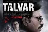 TALWAR – Official Trailer 2015 | Irrfan Khan, Konkona Sen Sharma | Tabu | Neeraj Kabi | Sohum Shah