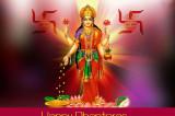 Dhanteras – Festival of Wealth