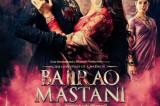 Bajirao Mastani Movie Review****