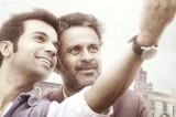 Aligarh Official Trailer | Manoj Bajpayee, Rajkummar Rao