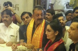 Sanjay Dutt released from jail, visits mother Nargis' grave