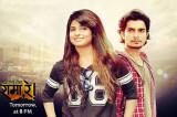 'Love betrayal' track in Life OK's Jaane Kya Hoga Rama Re