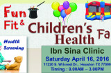 Fun and Fit Children's Health Fair at  New State-of-the-Art Children's Clinic