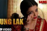 TUNG LAK Video Song   SARBJIT   Randeep Hooda, Aishwarya Rai Bachchan, Richa Chadda   T-Series