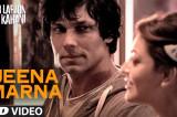Jeena Marna Video Song   Do Lafzon Ki Kahani   Randeep Hooda, Kajal Aggarwal   T-Series