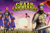 Chaar Sahibzaade: Rise Of Banda Singh Bahadur | Official Hindi Teaser