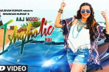 'Aaj Mood Ishqholic Hai' Full Video Song | Sonakshi Sinha, Meet Bros | T-Series