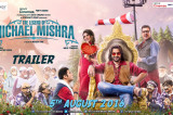 The Legend of Michael Mishra | Official Trailer | In Cinemas Aug 5, 2016
