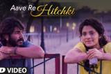 AAVE RE HITCHKI Video Song | MIRZYA | Shankar Ehsaan Loy | Rakeysh Omprakash Mehra | Gulzar