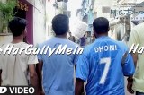 HAR GULLY MEIN DHONI HAI Video Song | M. S. DHONI – THE UNTOLD STORY | Sushant Singh | Rochak Kohli