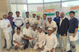 India House Cricket Tournament