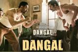 Dangal – Title Track | Dangal | Aamir Khan | Pritam | Amitabh Bhattacharya| Daler Mehndi