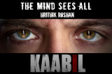 Kaabil Official Trailer #2 | Hrithik Roshan | Yami Gautam | 25th Jan 2017