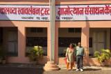 Houston Chapter President visits an Ekal School in Maharashtra