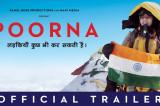 Poorna | Official Trailer | Aditi Inamdar | Rahul Bose