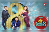 Double acts this week leave Nach Baliye 8 couples in distress