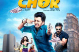 Bank Chor Movie Preview, Story, Synopsis, Trailer, Songs, Cast & Crew