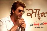 SAFAR – Jab Harry Met Sejal | Anushka Sharma | Shah Rukh Khan | Pritam | Arijit Singh | Imtiaz Ali