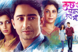 It's a happy ending for Sony TV's Kuch Rang Pyaar Ke Aise Bhi