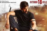 Raja The Great movie review: Another mindless entertainer from Ravi Teja