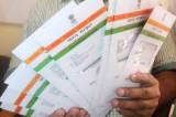 NRIs, PIOs don't need to link bank a/c, PAN with Aadhaar: UIDAI