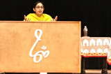 A Chinmaya Spiritual Voice Offers New Study Groups