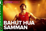 Bahut Hua Samman – Video Song | Mukkabaaz | Rachita Arora & Swaroop Khan