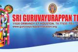 Auspicious Maha Mrityunjaya Homam at Sri Guruvayurappan Temple, Houston