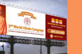 Registrations Close for World Hindu Congress 2018 Due to Tremendous Response