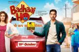 Badhaai Ho movie review: Watch it for Neena Gupta and Gajraj Rao