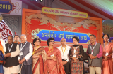 Arya Samaj Houston Honored As Model Arya Samaj of the World
