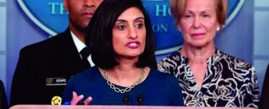 Trump Official Verma 'Abused' Government Rules