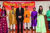Hindus of Greater Houston Present 2020 Youth Awards