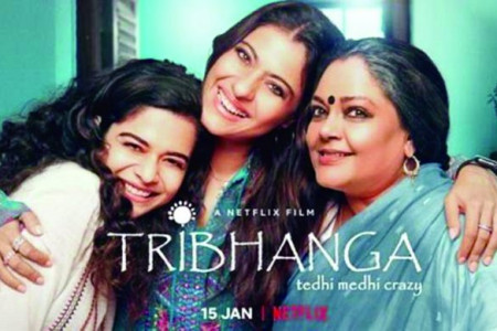 'Tribhanga' Review: A Relatable Chamber Piece