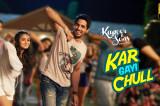 Kar Gayi Chull – Kapoor & Sons | Sidharth Malhotra | Alia Bhatt | Badshah | Amaal Mallik |Fazilpuria